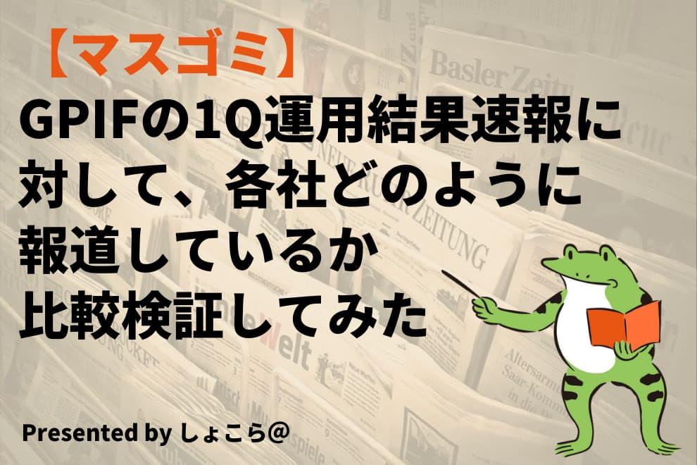 f:id:syokora11:20200808054709j:plain
