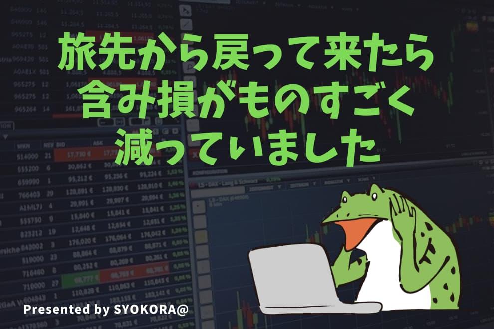 f:id:syokora11:20200813041434j:plain