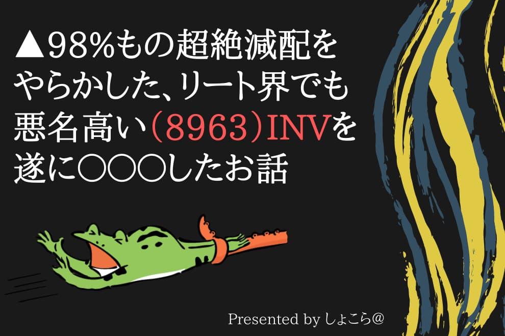 f:id:syokora11:20200820031708j:plain