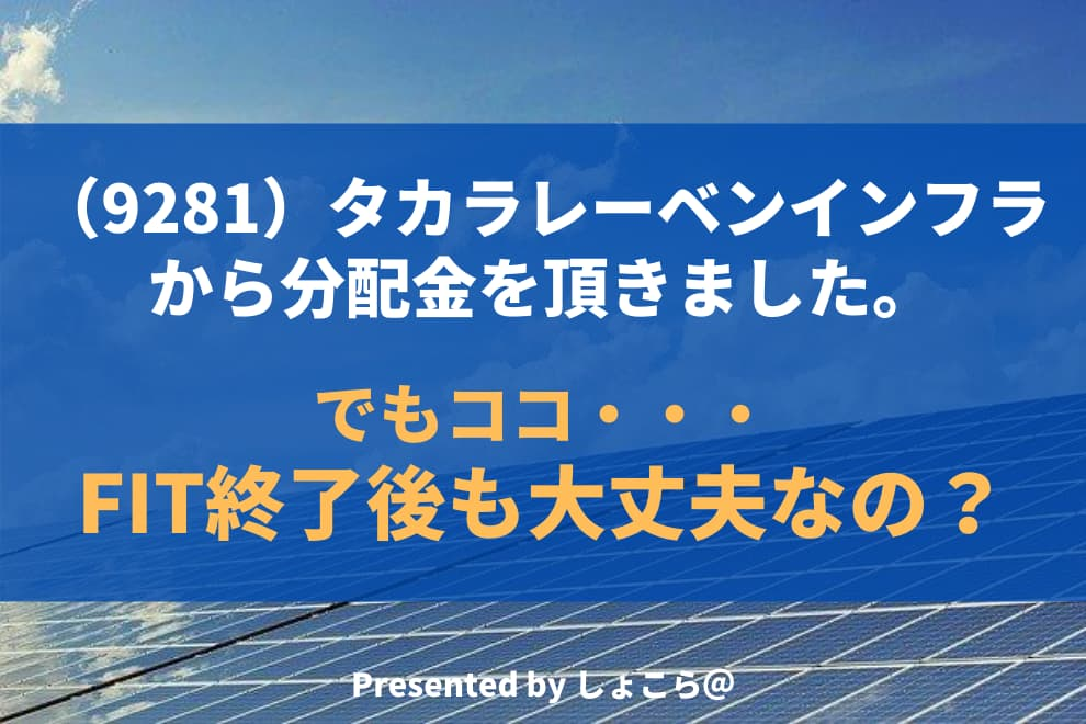 f:id:syokora11:20200821070911j:plain