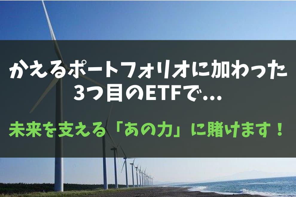 f:id:syokora11:20200825053629j:plain