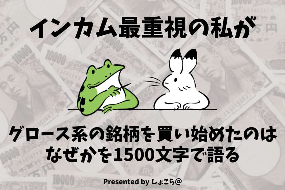 f:id:syokora11:20200826060229j:plain