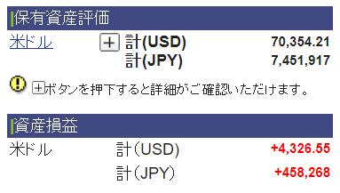 f:id:syokora11:20201010153020p:plain