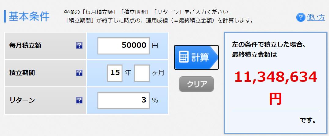 f:id:syokora11:20201017002608p:plain