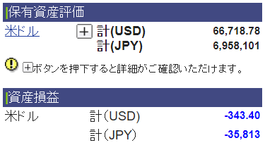 f:id:syokora11:20201031111917p:plain