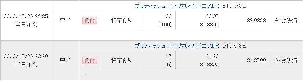 f:id:syokora11:20201031113816p:plain