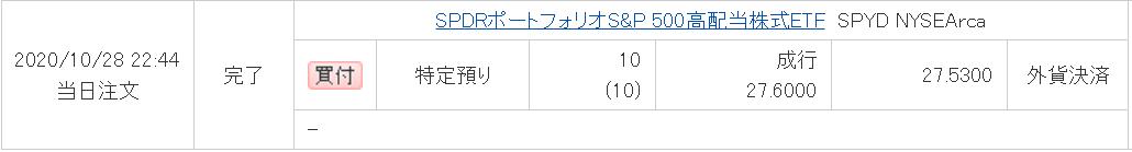 f:id:syokora11:20201031175625p:plain