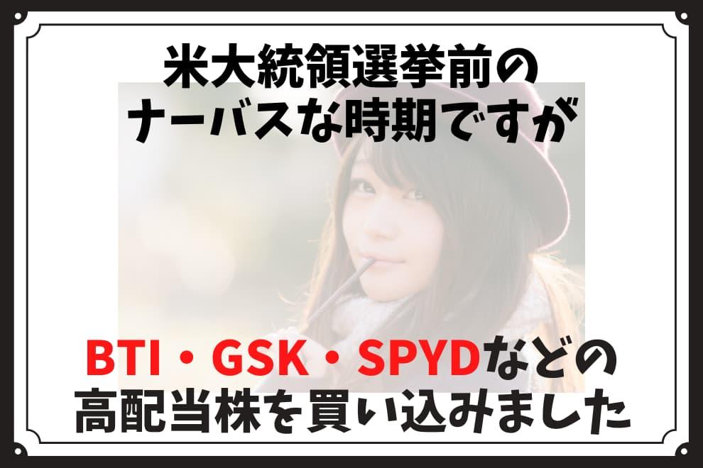 f:id:syokora11:20201031193834j:plain