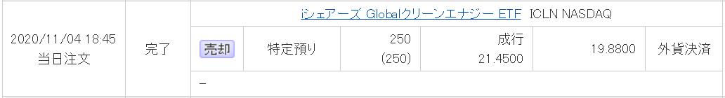 f:id:syokora11:20201107204009p:plain