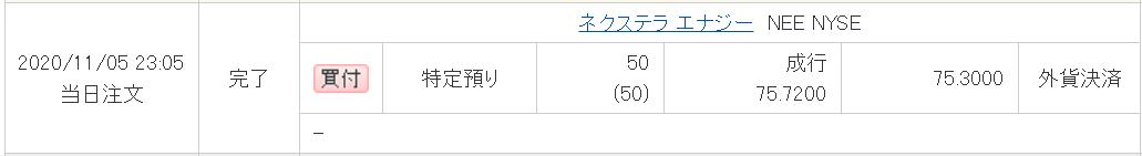 f:id:syokora11:20201107212735p:plain