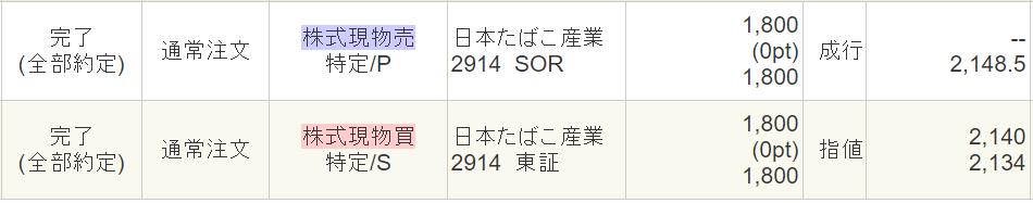 f:id:syokora11:20201114152645p:plain