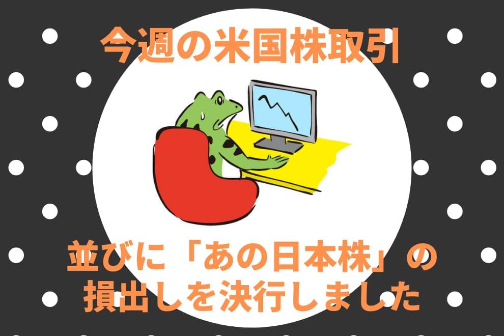 f:id:syokora11:20201115004523j:plain