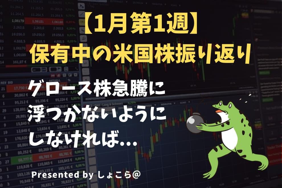 f:id:syokora11:20210109154414j:plain