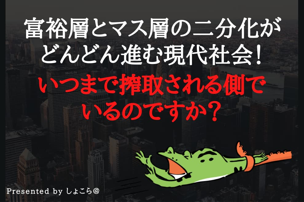 f:id:syokora11:20210114152025j:plain