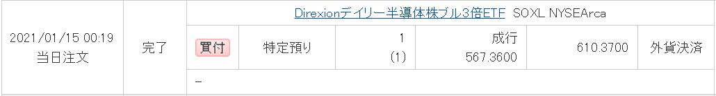 f:id:syokora11:20210116152527p:plain