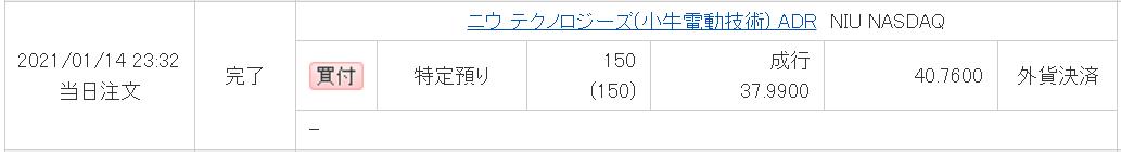 f:id:syokora11:20210116152803p:plain