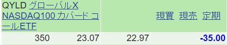 f:id:syokora11:20210116154555p:plain