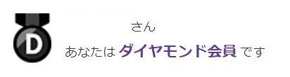f:id:syokora11:20210201233033j:plain
