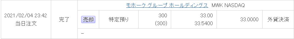 f:id:syokora11:20210206180637p:plain