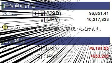 f:id:syokora11:20210206181202j:plain