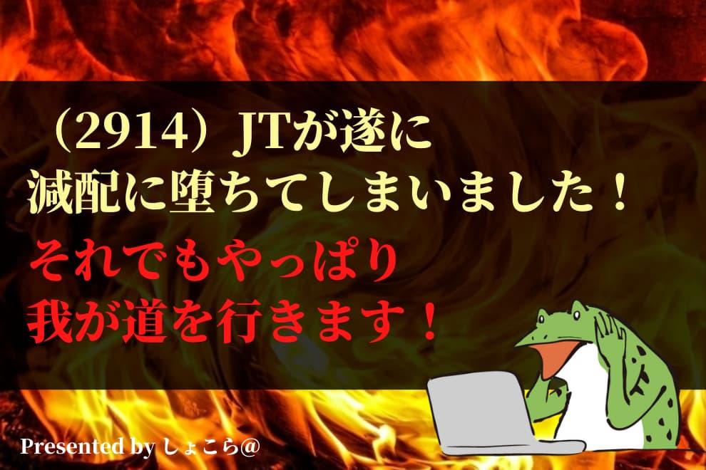 f:id:syokora11:20210211234412j:plain
