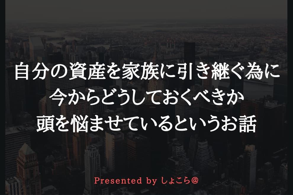 f:id:syokora11:20210214224958j:plain