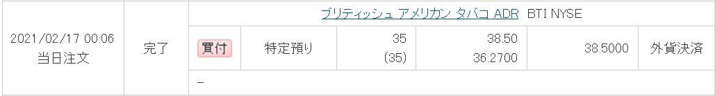 f:id:syokora11:20210220224308p:plain