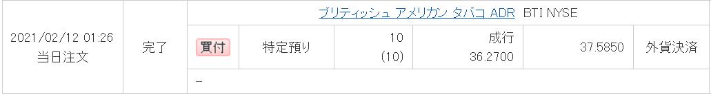 f:id:syokora11:20210220224340p:plain