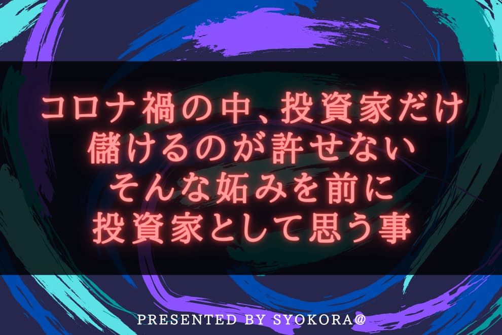 f:id:syokora11:20210226200328j:plain