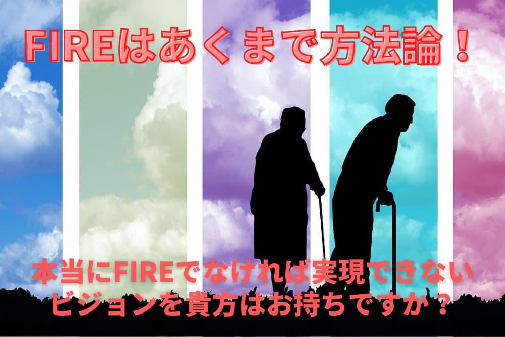 f:id:syokora11:20210303155859j:plain