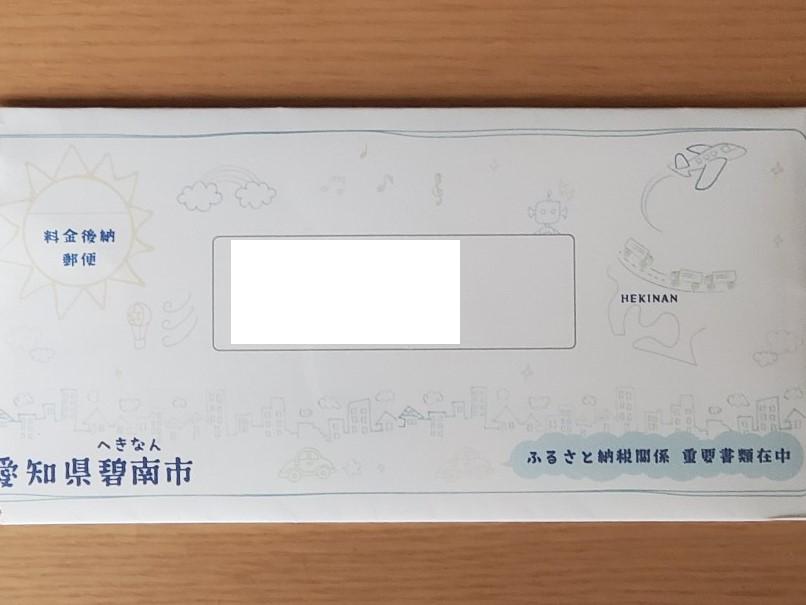 f:id:syokora11:20210305111831j:plain
