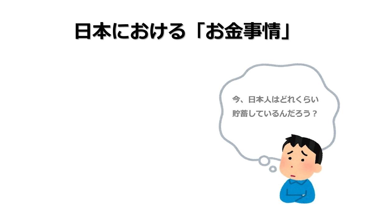 f:id:syokora11:20210307165813j:plain