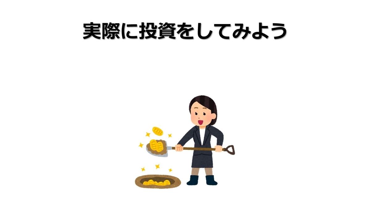 f:id:syokora11:20210307173000j:plain