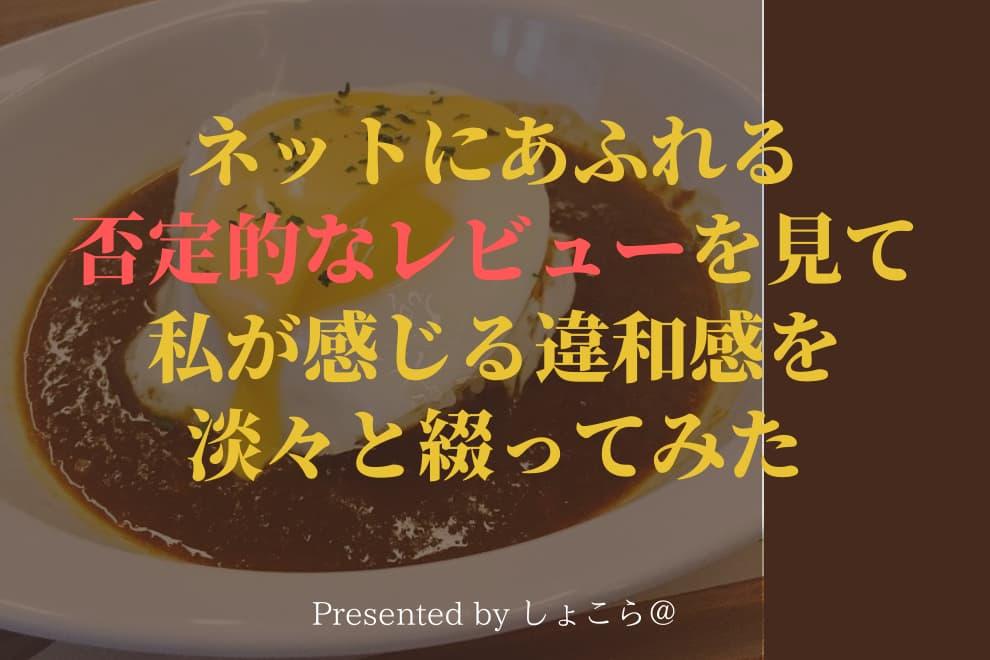 f:id:syokora11:20210402154733j:plain