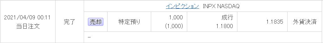 f:id:syokora11:20210410142209p:plain