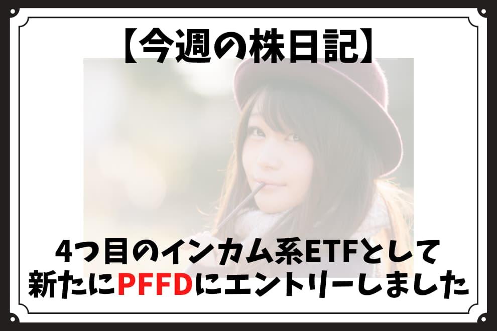 f:id:syokora11:20210410160705j:plain