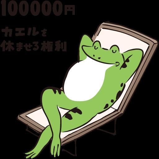 f:id:syokora11:20210419133323p:plain
