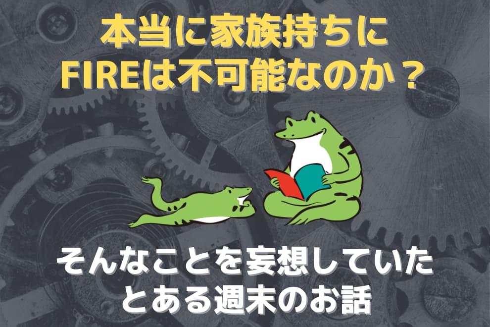 f:id:syokora11:20210419154100j:plain