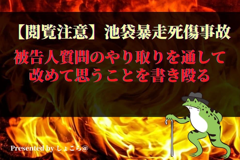 f:id:syokora11:20210430220234j:plain