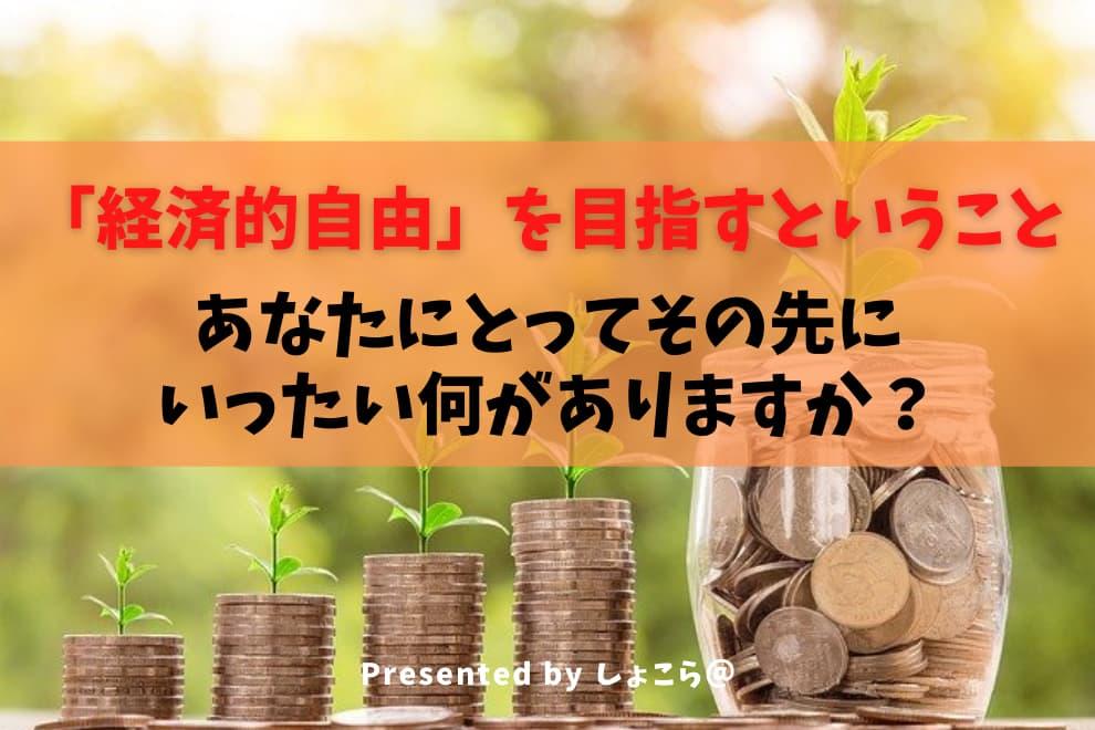 f:id:syokora11:20210507000920j:plain