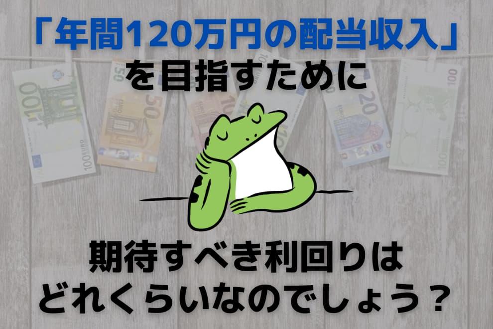 f:id:syokora11:20210510002307j:plain