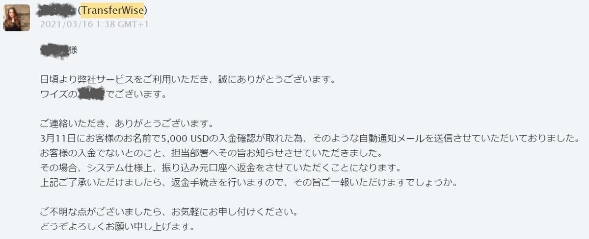 f:id:syokora11:20210605150655j:plain