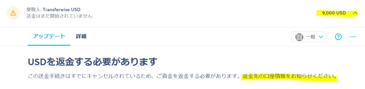 f:id:syokora11:20210606125550p:plain