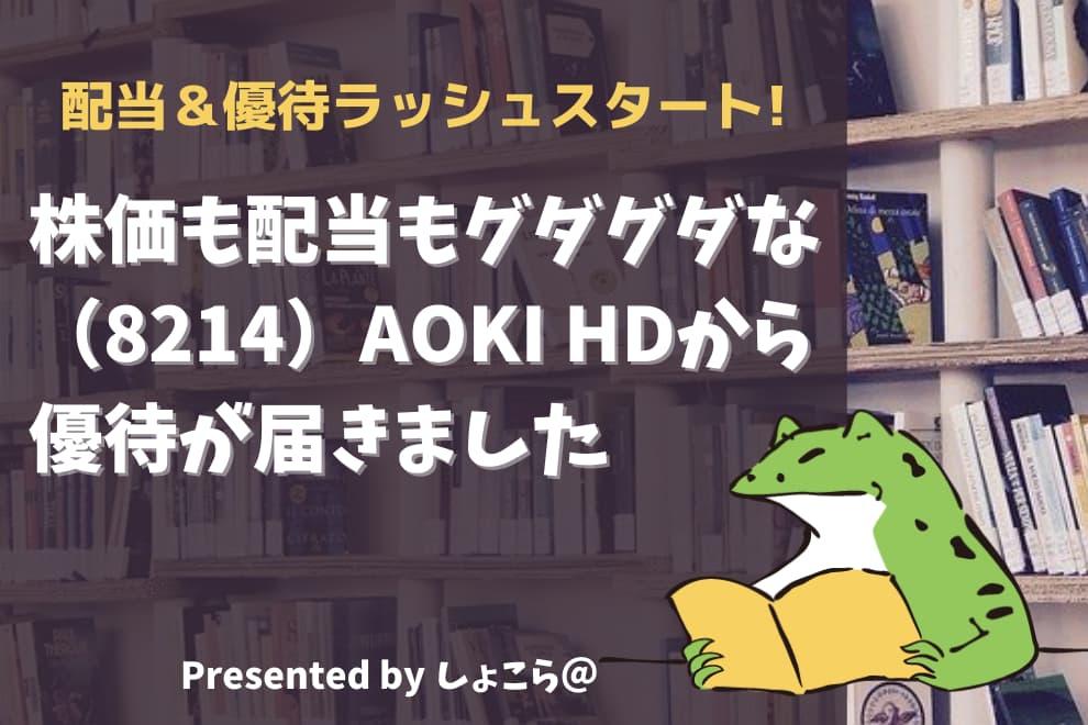 f:id:syokora11:20210607221954j:plain