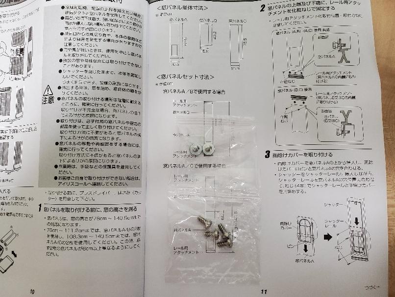 f:id:syokora11:20210613143436j:plain