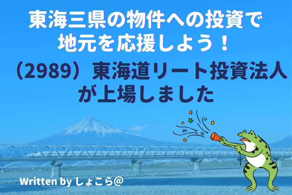 f:id:syokora11:20210626160532j:plain
