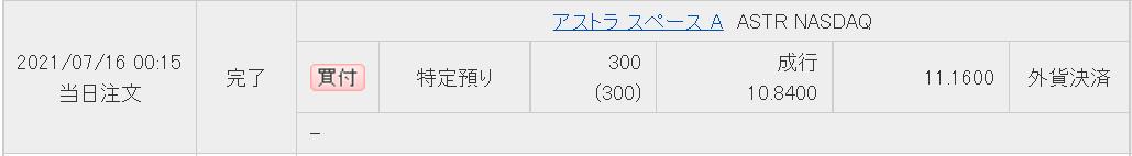 f:id:syokora11:20210716144807p:plain