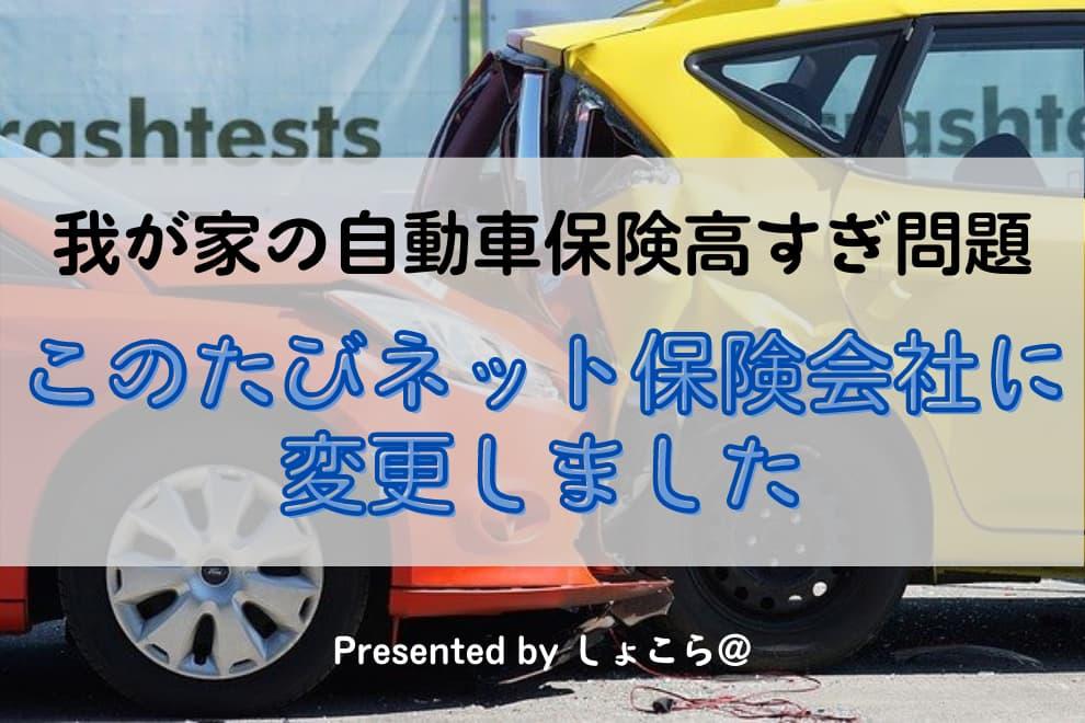 f:id:syokora11:20210717161707j:plain