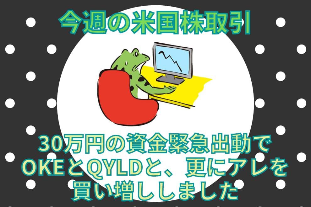f:id:syokora11:20210721235605j:plain