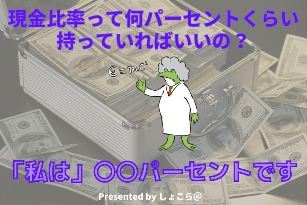 f:id:syokora11:20210726000614j:plain